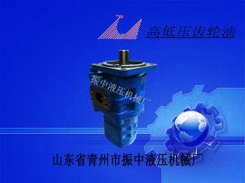 CBGJ2063/0016高压齿轮油泵