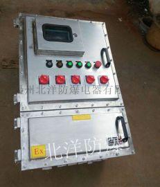 防爆配电箱:不锈钢防爆配电箱