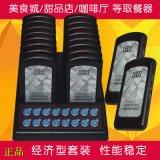 上海专业生产取餐器,自助快餐店、咖啡店取餐器