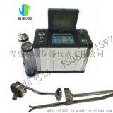 临沂锅炉烟尘超低浓度排放检测仪 JH-60E烟尘仪