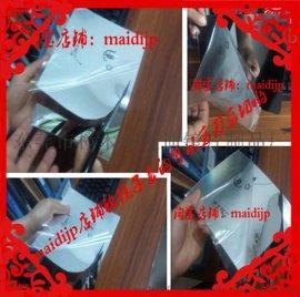 生产 PC带胶 玩具镜片 银色塑胶镜片 PET玩具镜片 环保玩具镜片