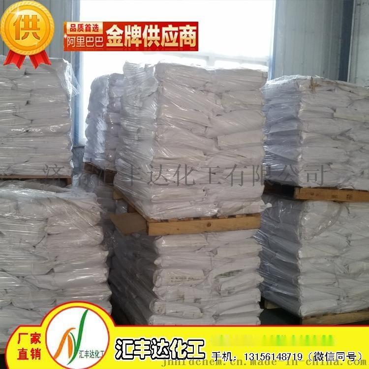 供 硫氰酸鈉 CAS:540-72-7