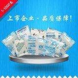 【春旺】硅胶干燥剂1-2000g克 食品防潮干燥剂 环保防潮珠干燥剂