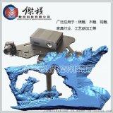 淄博傑模數控供應工業級三維掃瞄器 傢俱木雕設計3D掃瞄器