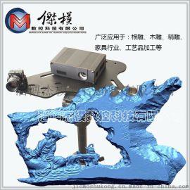 淄博杰模数控供应工业级三维扫描仪 家具木雕设计3D扫描仪