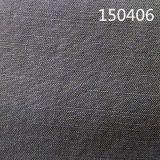 185g斜纹纯天丝纬向竹节衬衫布料
