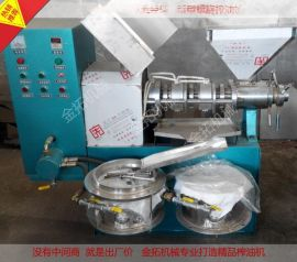 70型小型榨油机流动式螺旋榨油机