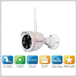 HW0050低照度星光级彩色夜视无线网络摄像机