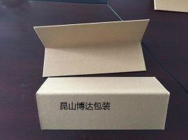 苏州纸护角,苏州纸平板,苏州纸护边-昆山博达包装厂