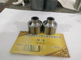钨钢零件加工定做硬质合金产品