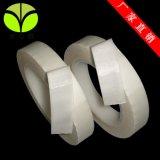 白色单面双面玻璃布胶带 3M69替代品 耐高温防火电气绝缘胶带