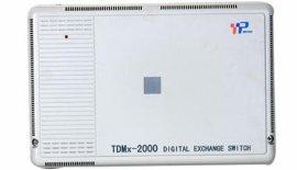 威谱电话交换机TDMx2000