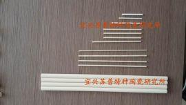 氧化锆陶瓷棒