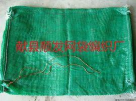厂家直销pp白菜网眼袋 甘蓝网眼袋价格 包菜网眼袋批发 洋白菜  网袋批发