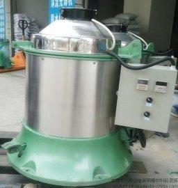 离心脱水烘干机 高速脱水干燥机 离心甩干机