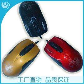 時尚光電滑鼠