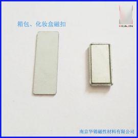 供应方形防生锈磁钮扣,方形磁力扣,方形可车缝PVC磁铁扣,方形扣