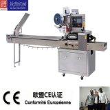 廠家直招代理銷售欽典枕式QD-350化工食品文具用品適用包裝機