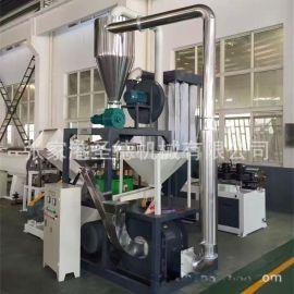 塑料磨粉机厂家供应高速pvc磨粉机 涡轮式pvc磨粉机 磨盘磨粉机