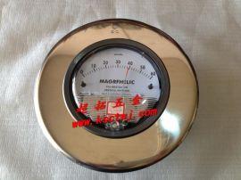 不锈钢压差表安装面板 上海圆盘指针式压差计安装盒