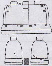 0006汽车座套样板(一汽大众速腾1.8T06-10款)