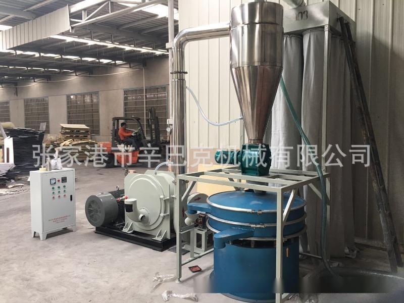 全自动塑料磨粉机 PVC磨粉机 产量高 现场试机