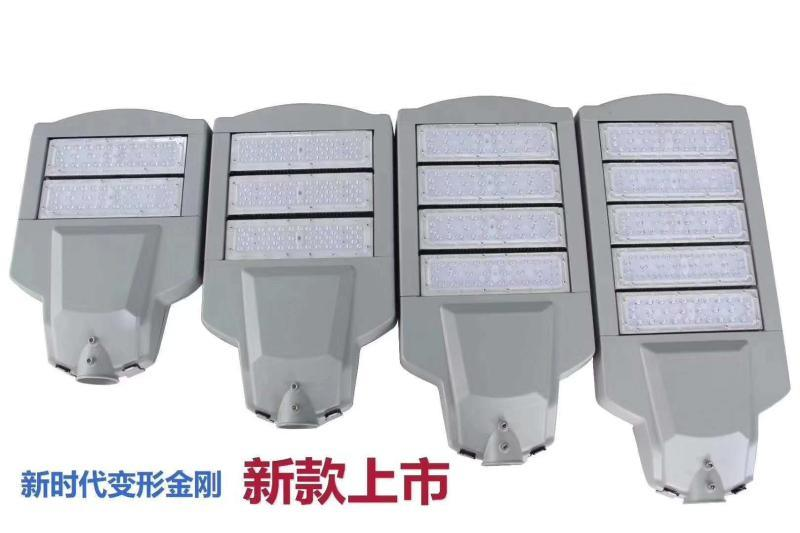 厂家直销led3030贴片路灯100W150W变形金刚户外新款卡扣摸组路灯