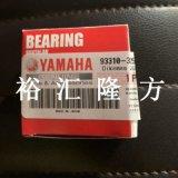 YAMAHA 雅马哈摩托车 93310-325X1 滚针轴承 93310325X1