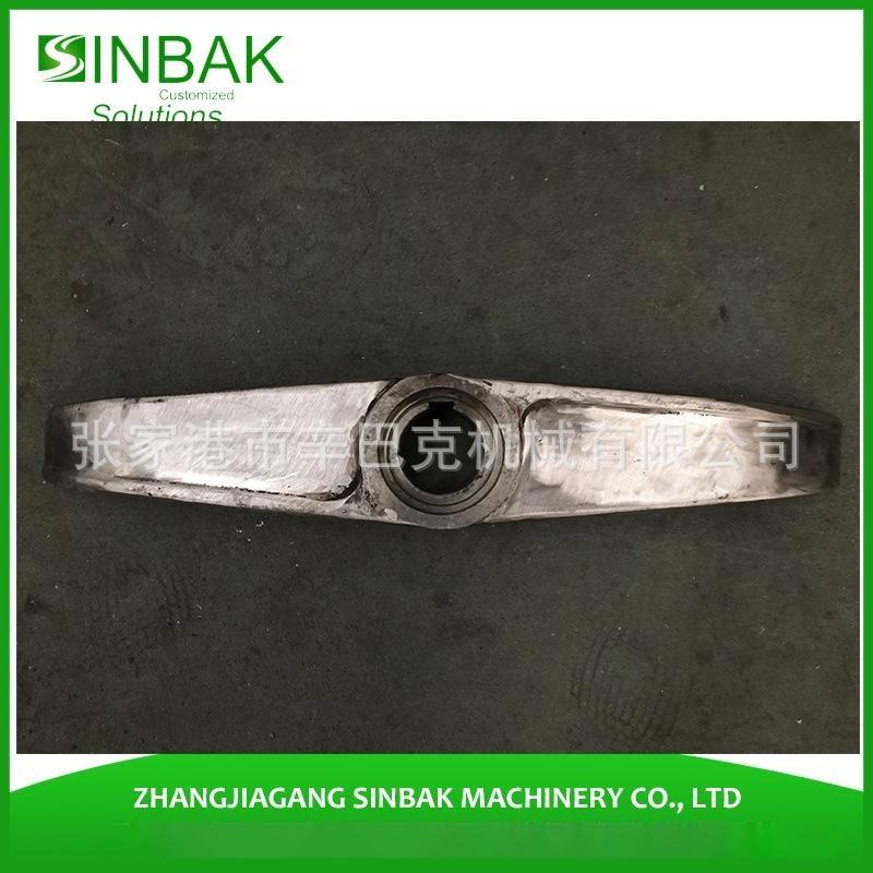 PVC管材设备高混机  桨叶 不锈钢材质 定制多种规格 现货速发