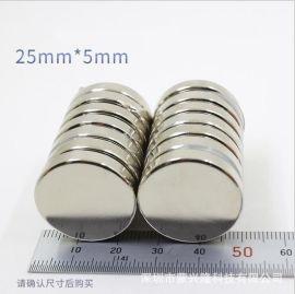强磁铁圆形超强吸铁石高强度强磁钢φ25x5mm