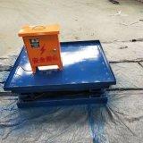 批發混凝土振動臺 水泥砼小型試塊成型平臺 平板振動器測試臺