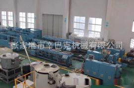 塑料双管挤出生产线,PVC穿线管生产线,PVC管材一出二生产线