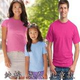 幼兒親子T恤裝定製全棉圓領短袖班服印製logo青少年活動文化衫diy