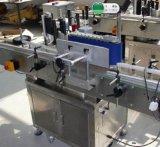 供应全自动经济型高速贴标机圆瓶立式贴标机