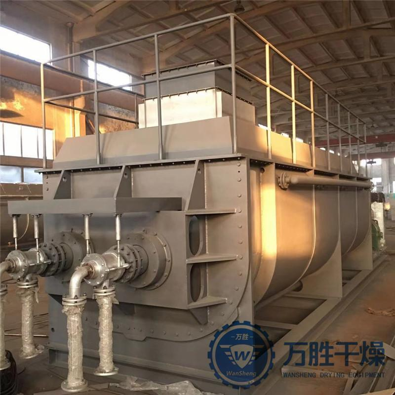 定制环保烘干设备 电渡污泥空心桨叶干燥机 脱水处理干化设备