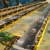 移动式沙土输送机厂家厂家直销输送带定做价格食品级输送机