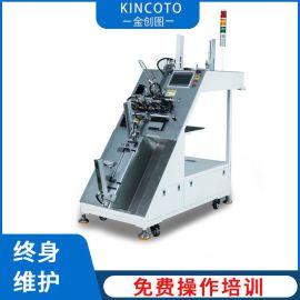 金创图自动ic测试分选机型号KU8000