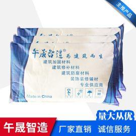 厂家直销 聚合物瓷砖粘接剂母料 瓷砖胶核心材料粉 聚合物胶粉