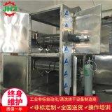 供應中山江門多層帶式乾燥設備烘幹流水線產地貨源現貨網帶烘幹線