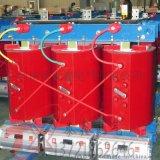 濮阳630KVA干式变压器价格