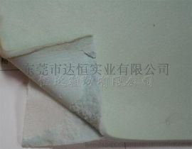 深圳市鞋材制造厂 5mm普通乳胶复合120g涤棉针织布