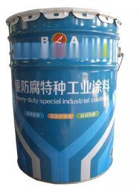 环氧导静电油罐防腐漆 耐油防腐涂料