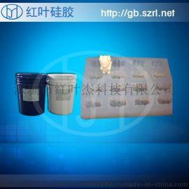 供应玻璃钢航空复合材料模具硅胶耐高温硅胶
