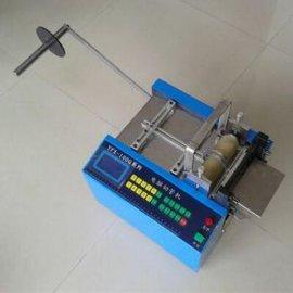 全自动电脑切管机 热缩管裁切机 微电脑切管机