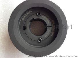 皮带轮SPB160-4-2517