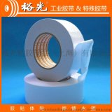 裕光5159D 50mm*50m 抗PVC增塑劑轉移雙面膠帶