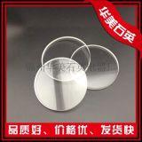 廠家出售石英玻璃 耐高溫玻璃 耐熱玻璃