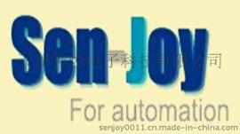 senjoy-天津神悦,冬至促销,色标传感器,检测可靠。