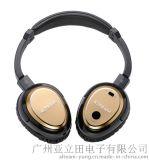 厂家直销!零售 批发 ALTEAM--我听 ANP-777 头戴式耳机 消噪耳机 3D音效环绕 电脑耳机 耳麦