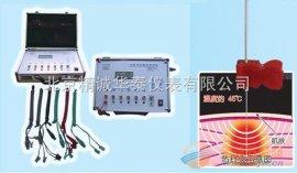 JCHT-II六通道温针电针综合治疗仪